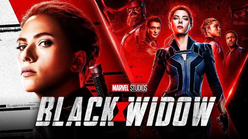 Westview Drive-in - Black Widow (M)