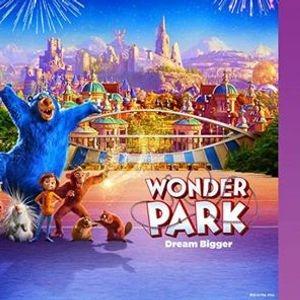 WestView Drive-in Movies - Wonder Park
